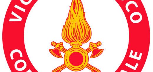 Corpo-nazionale-dei-vigili-del-fuoco